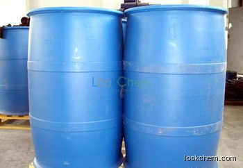 Fresh In StockPropanoic acid with BEST PRICE