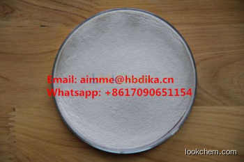 hot selling Potassium carbonate cas:584-08-7 in stock