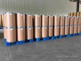 2-Chloro-4-iodopyridine-3-carboxaldehyde Manufacturer/High quality/Best price/In stock CAS NO.153034-90-3