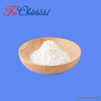 Factory supply USP Lactitol cas 585-86-4 with bottom price and best quality
