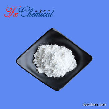 Food grade Trehalose Cas 99-20-7 with high quality and best price