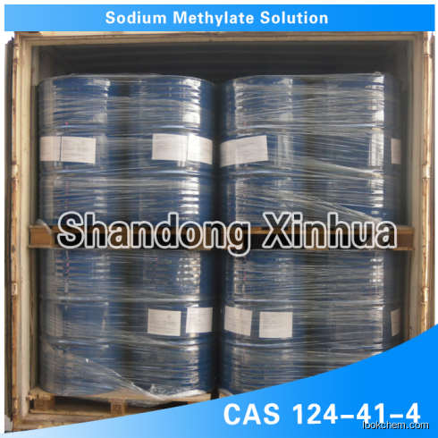 Sodium methanolate,Sodium methanolate 124-41-4 price,supply Sodium methanolate 124-41-4, Sodium Methanolate 25%