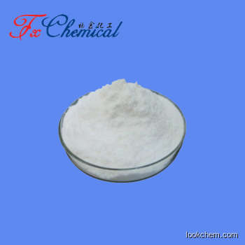 Factory high quality Valacyclovir hydrochloride Cas 124832-27-5 with best price