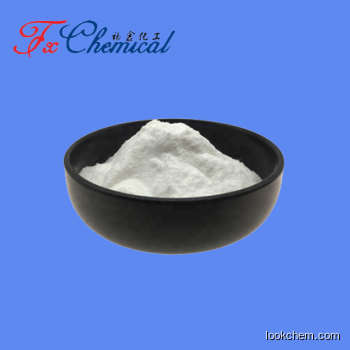 Chinese supplier Piperaquine CAS No.: 4085-31-8