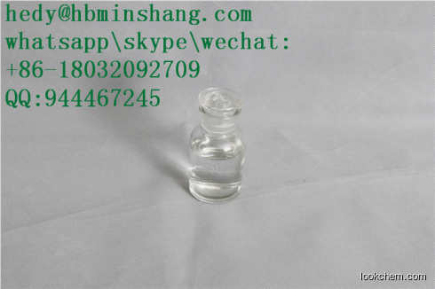 p-Anisoyl chloride high quality