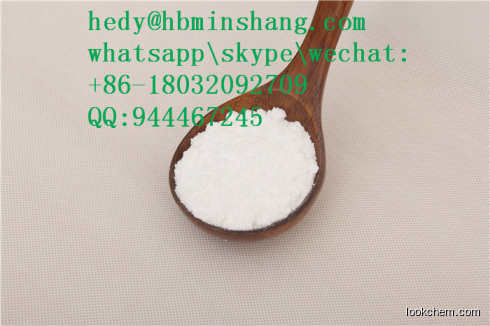 7-METHOXY-3,4,5,6-TETRAHYDRO-2H-AZEPINE cas 2525-16-8