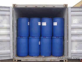 High Quality:  Polyhexamethylene biguanide (PHMB)  with Best Price with Registration Certificate
