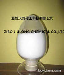 Zeolite Y Type Products(Nay)