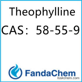 Theophylline anhydrous(1,3-Dimethylxanthine;Theophylline), CAS:58-55-9 from fandachem