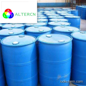 Octanoic acid supplier in China CAS NO.124-07-2