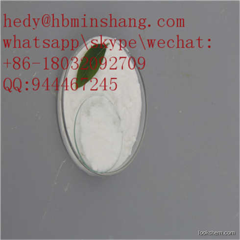 new 4-Methyl-2-hexanamine hydrochloride cas 13803-74-2