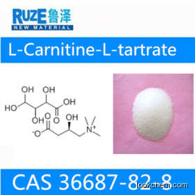 L-Carnitine-L-tartrate