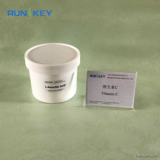 High purity Ascorbic Acid Crystalline Powder
