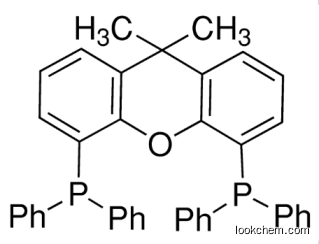 Manufacturer Top Supplier Xantphos 4,5-Bis(diphenylphosphino)-9,9-dimethylxanthene CAS NO.161265-03-8 high quality good price