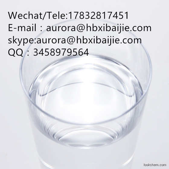 High purity 3-Bromopyridine CAS No 626-55-1 with good price