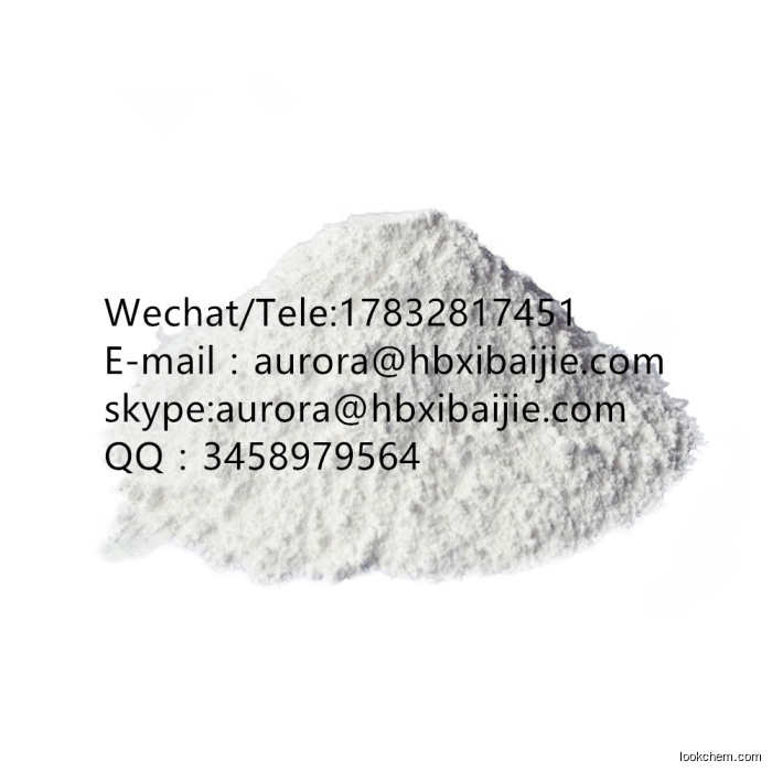 High Quality Magnesium Sulphate(mgso4.7h2o) cas 7487-88-9 with Competitive Price