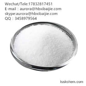 Food additive Dessert Sodium CAS No.: 128-44-9
