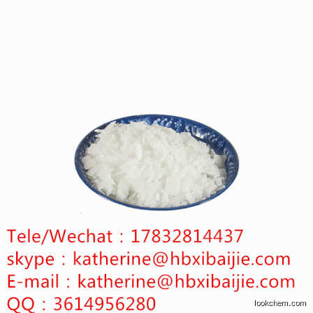 Best price  Sodium hydroxide CAS No.: 1310-73-2