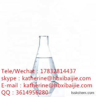 High purity Polyethylene-polypropylene glycol
