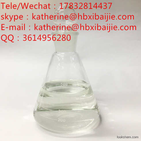 High quality  Araldite 506 epoxy resin