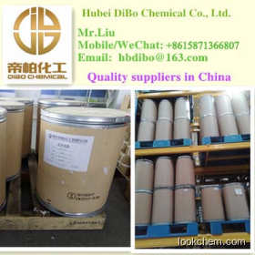 metamizole sodium Manufacturer/Cas:68-89-3 /99.9% High purity