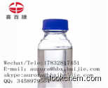 Bulk supply acetonitrile CAS CAS No.: 75-05-8