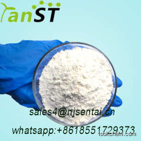 Good quality price Sample fr CAS No.: 148553-50-8