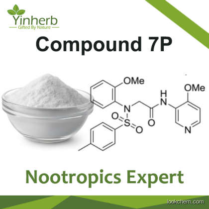 Compound 7P nootropics raw powder(1890208-58-8)