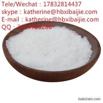 High quality Phosphorus pentachloride