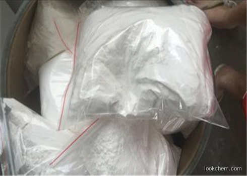High quality raw material fo CAS No.: 87-99-0