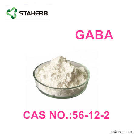 High purity 4-Aminobutyric a CAS No.: 1492-24-6