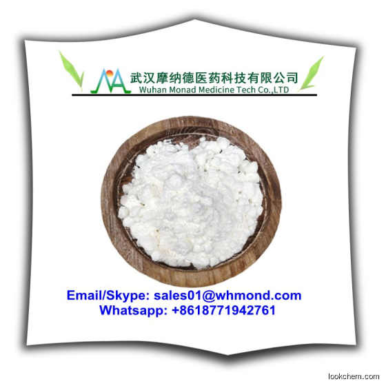 Factory supply High quality Dapoxetine Hydrochloride HCL cas:129938-20-1