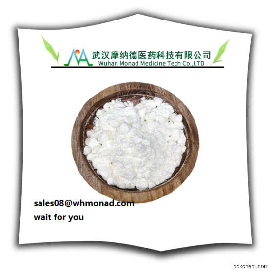 Testosterone acetate best price CAS NO.1045-69-8