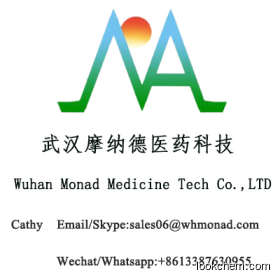 Disulfide diethyl Manufacture/High quality/Made in China 110-81-6 CAS NO.110-81-6