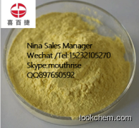 Pharmaceutical Raw Powder Oxytetracycline Hydrochloride / Oxytetracycline HCl CAS: 2058-46-0