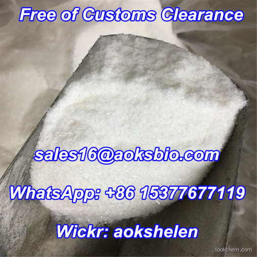 Tetramisole hydrochloride / Tetramisole hcl supplier China
