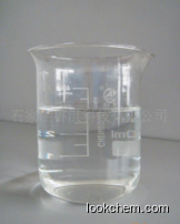 Factory supply  99.7% Ethanol absolute; Ethyl Alcohol, Pure, 190 Proof, HPLC Grade; CAS:64-17-5
