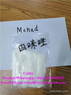 Fresh in Stock:Tetramisole hydrochloride CAS NO.5086-74-8