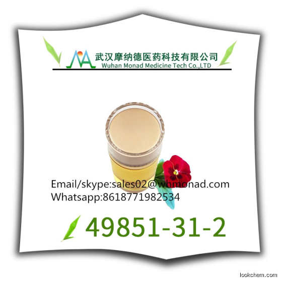 Buy online safety and quickly high purity 2-Bromo-1-phenyl-1-pentanone CAS 49851-31-2 made in china
