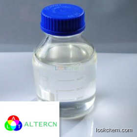Propyl acetate CAS NO.109-60-4