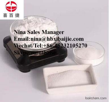 High Quality, High Concentration of Chlormadinone Acetate CAS: 302-22-7