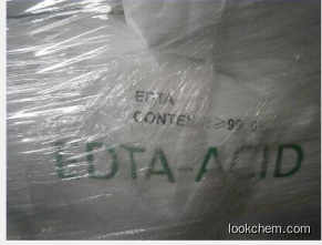 Ethylene diamine tetraacetic acid (EDTA )(EDTA ACID) Industrial Grade