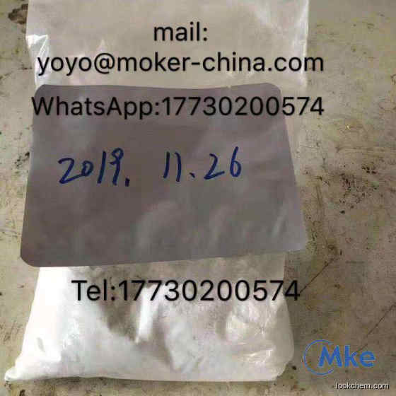 Fubemb     China FUBEMB white powder with low price good quality