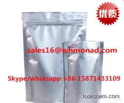 High purity Furosemide with  CAS No.: 54-31-9