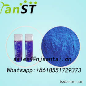 Cosmetic Grade Copper peptid CAS No.: 49557-75-7