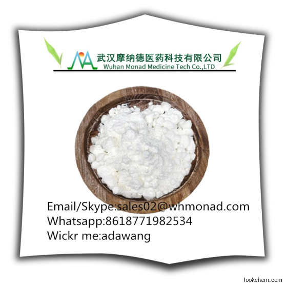 High purity of Natural Bodybuilding CAS 102113-98-4Bis(4-biphenylyl)amine 102113-98-4 1