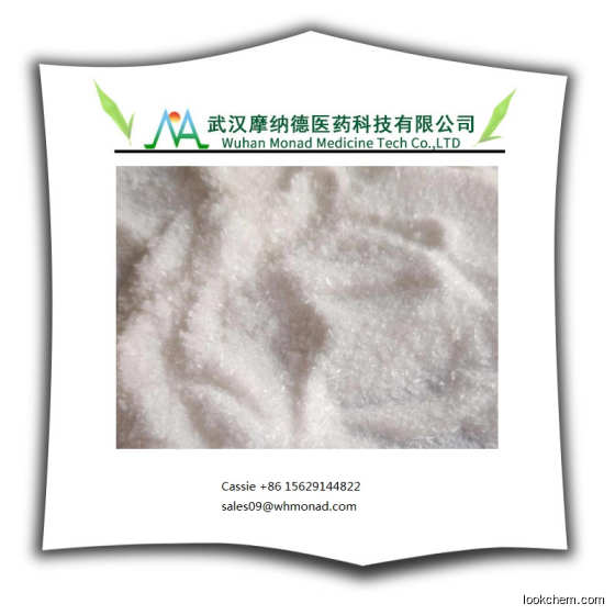 High Purity Quinine in Stock CAS No.: 130-95-0