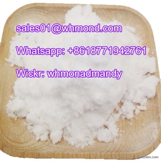 Hydroxyethyl cellulose factory price 9004-62-0 high purity