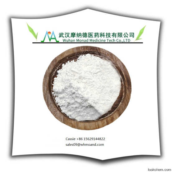 Allantoin 97-59-6 Factory Price