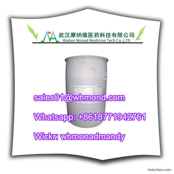(S)-(+)-3-Hydroxytetrahydrofuran Manufacturer 86087-23-2  China supplie